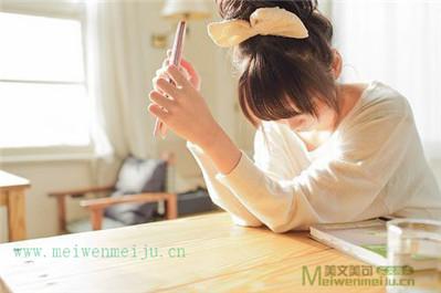 临江仙·永清新(词林正韵)